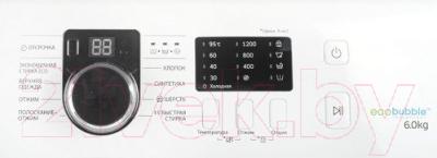 Стиральная машина Samsung WF60F1R0E2WDBY -