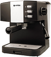Кофеварка эспрессо Vitek VT-1523MC -