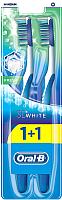 Зубная щетка Oral-B 3D White Свежесть 40 средняя (1шт+1шт бесплатно) -