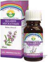 Эфирное масло Радуга ароматов Шалфей мускатный (10мл) -
