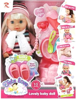 Кукла с аксессуарами Rong Long 8651 -