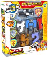 Робот-трансформер Yang Bang 188-2Y -