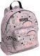 Детский рюкзак Erich Krause EasyLine Mini 6L Funny Animals / 48279 -