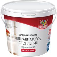 Эмаль Olecolor Для радиаторов отопления (500г, матовый) -