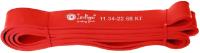 Эспандер Indigo Кроссфит 601 HKRBB (красный) -