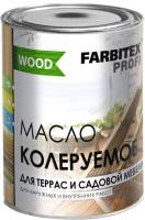 Масло для древесины Farbitex Profi Wood (900мл, белый) -