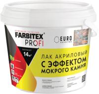 Лак Farbitex Profi с эффектом мокрого камня (2.5л) -
