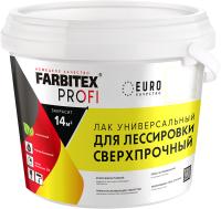 Лак Farbitex Profi для лессировки универсальный сверхпрочный (900мл) -
