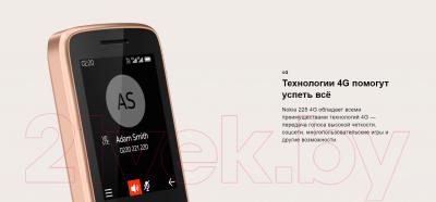 Мобильный телефон Nokia 225 4G Dual Sim / TA-1276 (песочный)