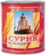 Краска Памятники Архитектуры МА-15 (6кг, сурик железный) -