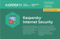 ПО антивирусное Kaspersky Internet Security Multi-device 1 год Card / KL19392UBFR (продление на 2 устройства) -