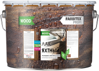 Лак Farbitex Profi Wood яхтный атмосферостойкий (4л, матовый) -