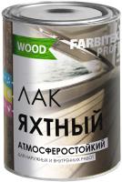 Лак Farbitex Profi Wood яхтный атмосферостойкий (800мл, матовый) -