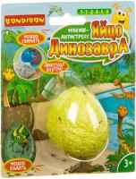 Сквиш Bondibon Чудики Яйцо динозавра / ВВ3984 (желтый) -