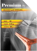 Обложки для переплета Office Kit A4 PCA400150 (прозрачный) -