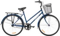 Велосипед Arena Orlando 2.0 2021 (26, синий) -