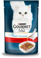 Корм для кошек Gourmet Perle соус де-люкс с говядиной (75г) -