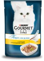 Корм для кошек Gourmet Perle соус де-люкс с курицей (75г) -