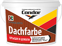 Краска CONDOR Dachfarbe D-06 для крыш (13кг, темно-коричневый) -