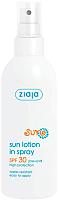 Лосьон солнцезащитный Ziaja Sun SPF30 (170мл) -
