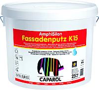 Штукатурка Caparol Amphisilan Fassadenputz K15 (25кг) -