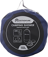 Походный душ Outventure S17EOUOA032-Z2 (синий) -