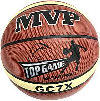 Баскетбольный мяч Gold Cup GC7X (коричневый/желтый) -