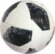 Футбольный мяч Gold Cup 2018 -