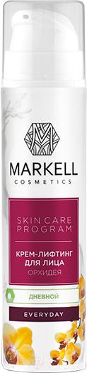 Купить Крем для лица Markell, Орхидея дневной лифтинг (50мл), Беларусь, Skin Care Program (Markell)
