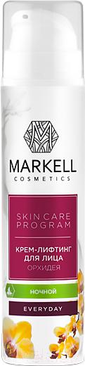 Купить Крем для лица Markell, Орхидея ночной лифтинг (50мл), Беларусь, Skin Care Program (Markell)