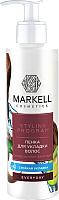 Пенка для укладки волос Markell Суперсильная фиксация (200мл) -