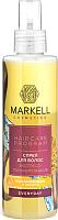 Спрей для волос Markell Экспресс-ламинирование (200мл) -