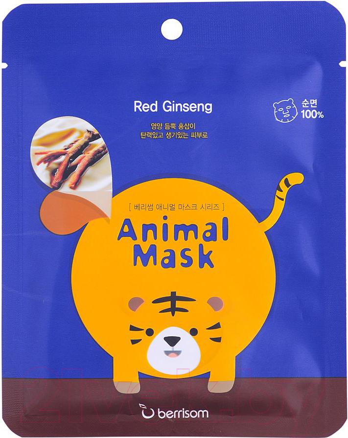 Купить Маска для лица тканевая Berrisom, Animal Тигр с экстрактом женьшеня (25мл), Южная корея, Animal Mask (Вerrisom)