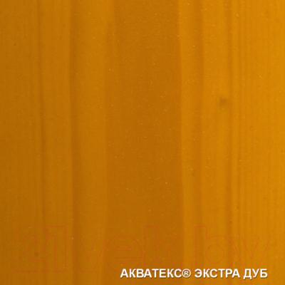 Защитно-декоративный состав Акватекс Экстра (800мл, дуб)