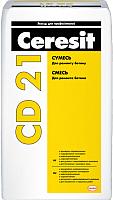 Смесь для ремонта бетона Ceresit CD 21 (25кг) -