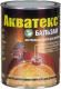 Масло для древесины Акватекс 750мл (махагон) -