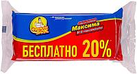 Набор губок для мытья посуды Фрекен Бок Максима (5шт+1шт) -