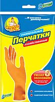 Перчатки хозяйственные Фрекен Бок Универсальные для мытья посуды (S, 1пара) -