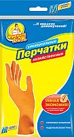 Перчатки хозяйственные Фрекен Бок Универсальные для мытья посуды (М, 1пара) -
