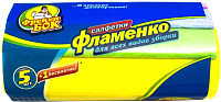 Комплект салфеток хозяйственных Фрекен Бок Для уборки Фламенко вискозная (5шт+1шт) -