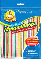 Салфетка хозяйственная Фрекен Бок Для уборки из микрофибры мультифункциональная (1шт) -