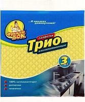 Комплект салфеток хозяйственных Фрекен Бок Трио влаговпитывающие (3шт) -