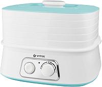 Сушка для овощей и фруктов Vitek VT-5053 W -