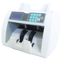 Счетчик банкнот Mertech C3 (белый) -