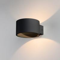 Бра Elektrostandard Coneto LED MRL LED 1045 (черный) -