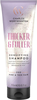 Шампунь для волос Charles Worthington Плотные и густые (250мл) -