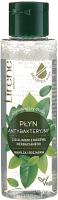 Антисептик Lirene Освежающая антибактериальная жидкость с маслом чайного дерева (100мл) -