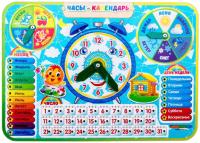 Развивающая игрушка WoodLand Toys Часы-календарь 4 / 094104 -