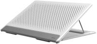 Подставка для ноутбука Baseus Let's Go Mesh / SUDD-2G (белый/серый) -