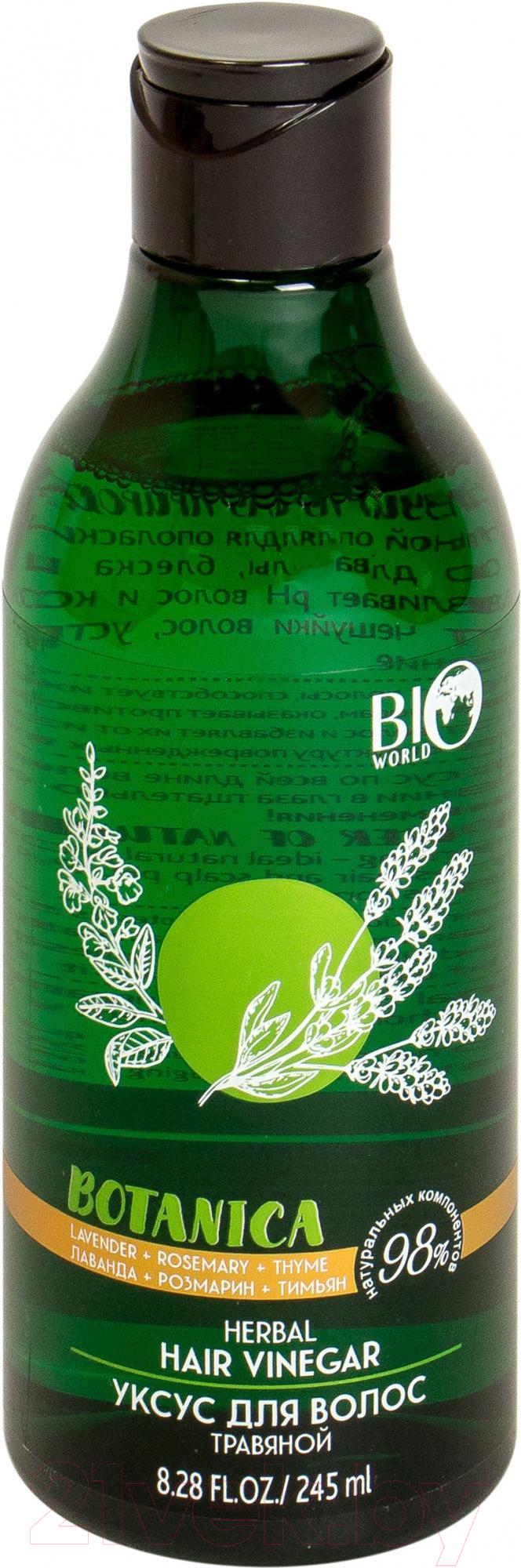 Купить Лосьон для волос Bio World, Botanica лаванда розмарин тимьян (245мл), Беларусь